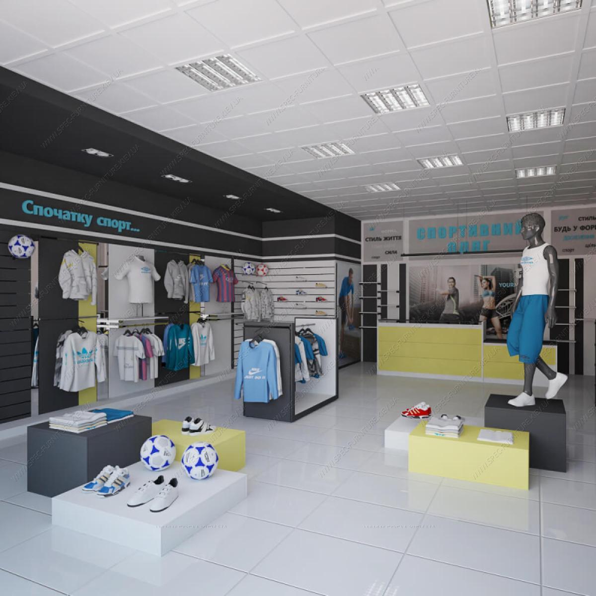5ca2fd88360 Торговое оборудование 1. Торговое оборудование для магазина одежды